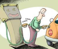 Quanto metano e petrolio ci sono in tutto il mondo?