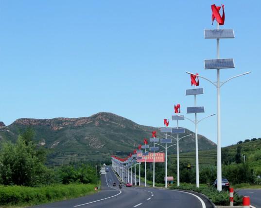 ARGO Lampioni ad energia solare ed eolica: nuovi prototipi in Cina // Divisione Energie ...