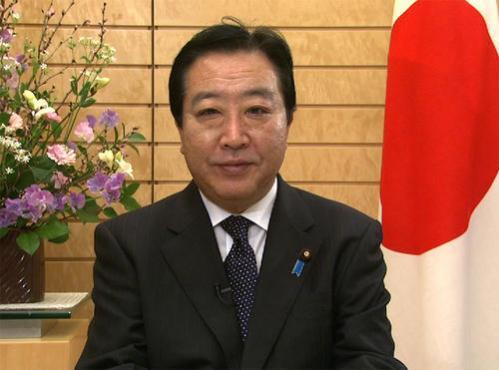 yoshihiko noda energia nucleare