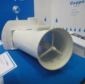Energia da mini idroelettrico made in Giappone